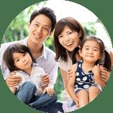 地域や家族の集まり